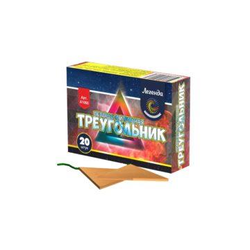 Петарды Легенда Петарда треугольник 4 см (A1060)