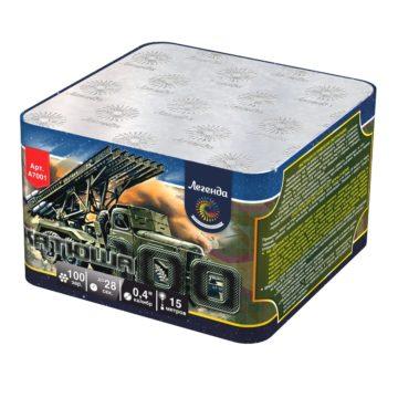 Батарея салютов Легенда Катюша 100 (A7001)