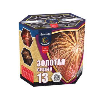 Батарея салютов Легенда Золотая серия (A7109)