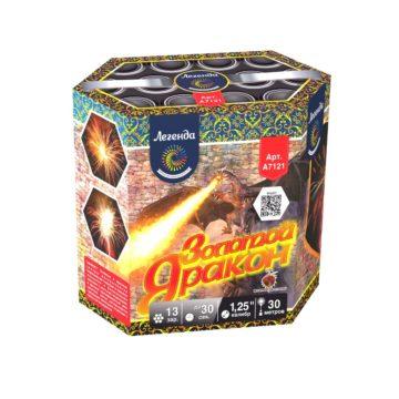 Батарея салютов Легенда Золотой дракон (A7121)