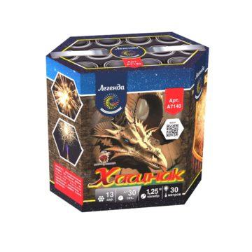 Батарея салютов Легенда Хищник (A7140)