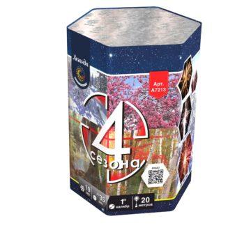 Батарея салютов Легенда Четыре сезона (A7213)