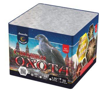 Батарея салютов Легенда Соколиная охота — мягкая упаковка (A7502)
