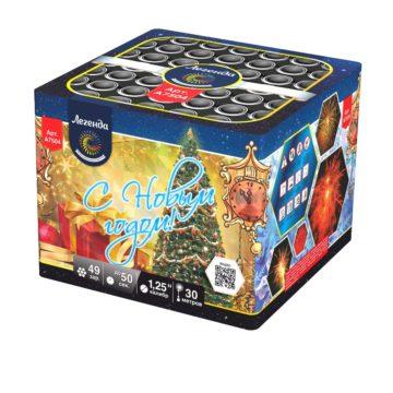 Батарея салютов Легенда С Новым годом (A7504)