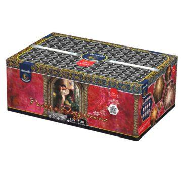 Батарея салютов Легенда Ромео и Джульетта (A7644)