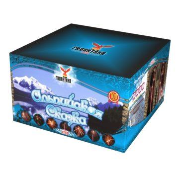 Батареи салютов крупного калибра Галактика Альпийская сказка A7608